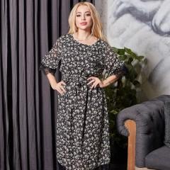 Платье №2324-5463