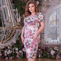 Платье №4689-1630