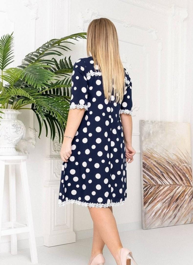Платье №5320-228
