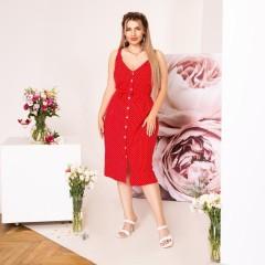 Платье №733-832