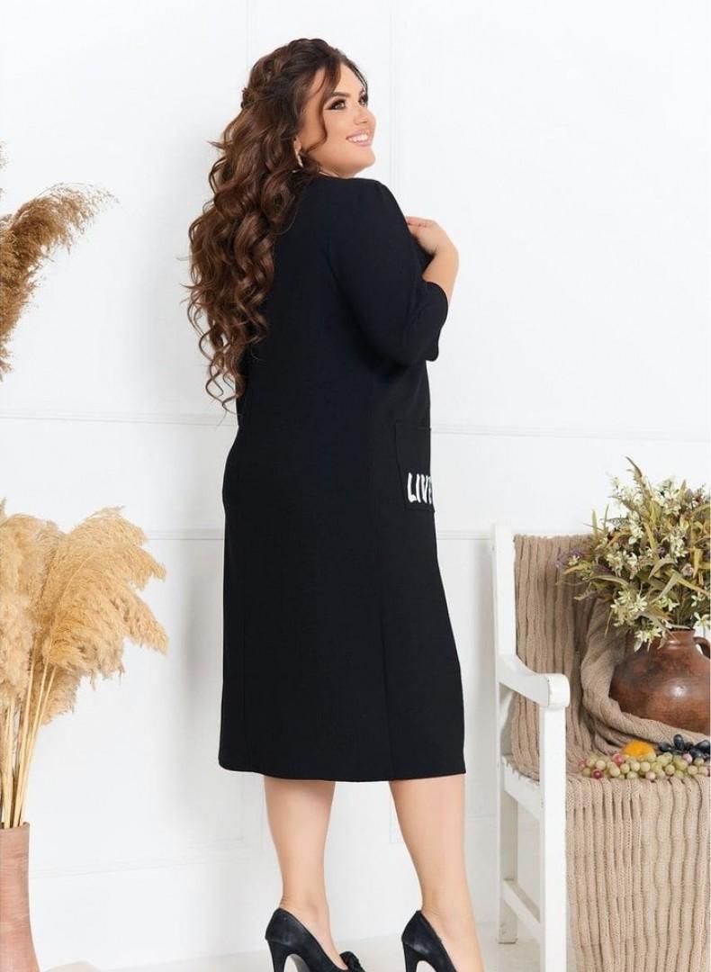 Платье №4427-4237