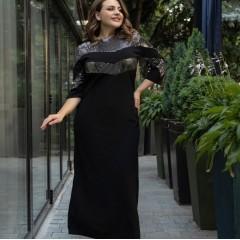 Платье №4858-826-1