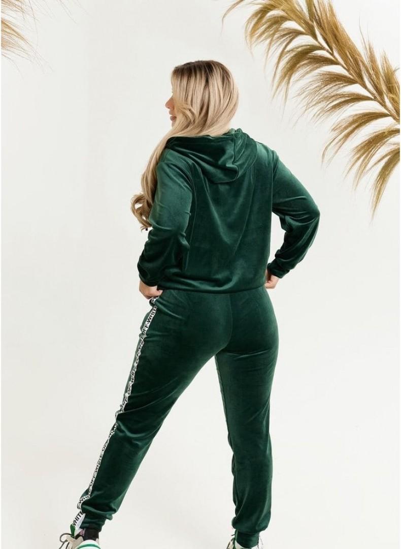Спортивный костюм №1046-199